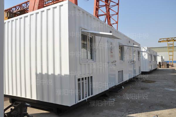 油田野营房会议室
