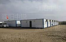 新疆野营房项目