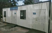 某医院核算检测用营房